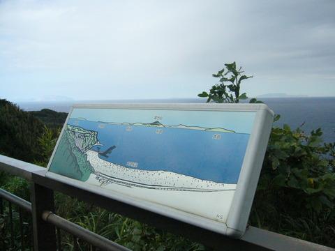 201210miyake186
