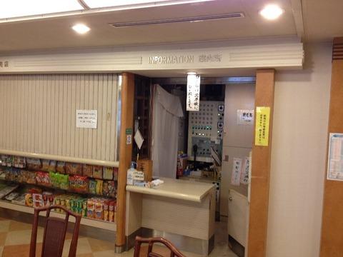 201208shikoku328