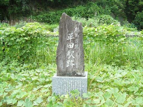 201307osakakyuu311