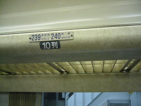 201410aidu047