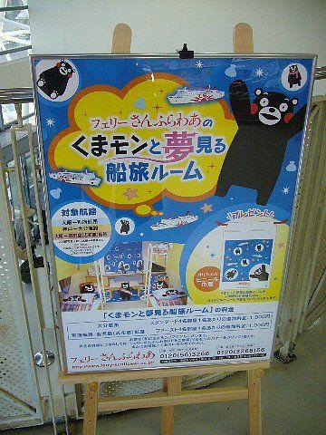201307osakakyuu051 - コピー