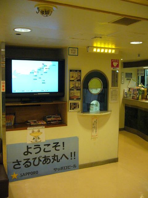 201210miyake095