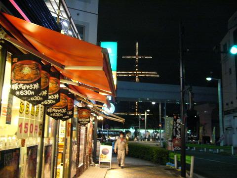 201210miyake003