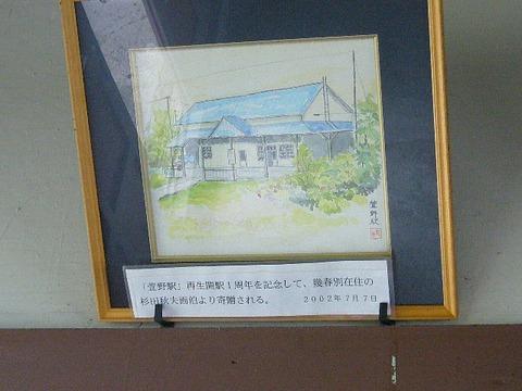 201307hokkaido295