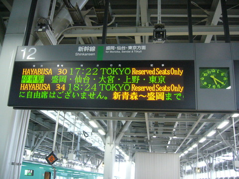 P1080785