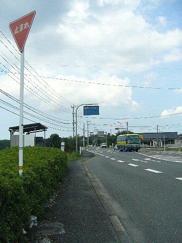 201307osakakyuu353
