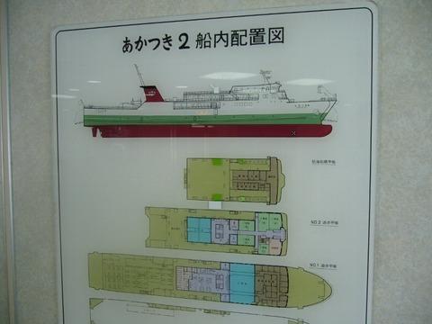 200808四国九州033