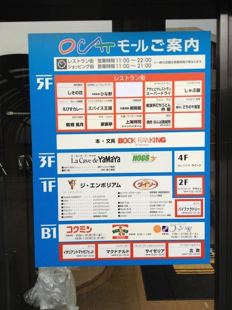201111kyuusyuu021