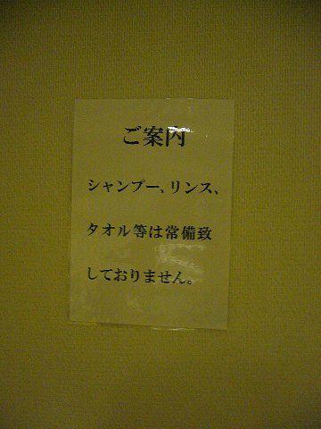 201308okinawa063