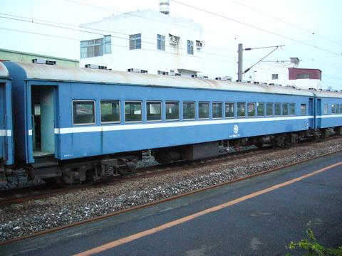 P1010473