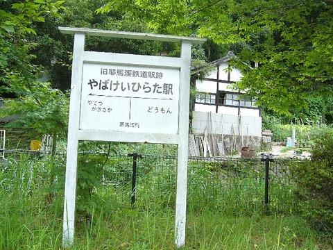 201307osakakyuu310