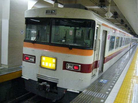 201410aidu027