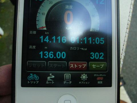 201210miyake228