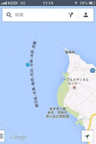 201308okinawa257