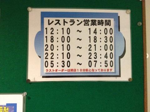 201208shikoku159