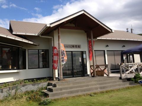 201210miyake225