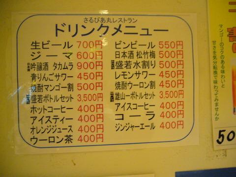 201210miyake254