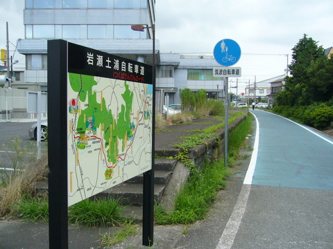 201108tsukuba018新土浦駅