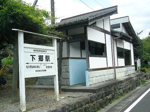 201307osakakyuu263