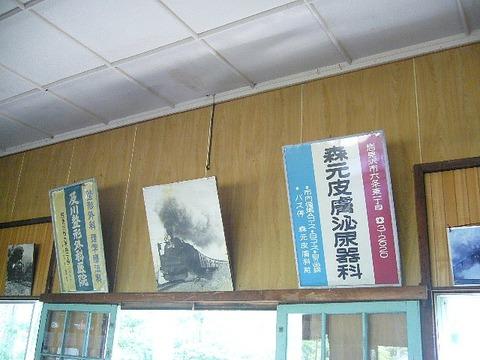 201307hokkaido455