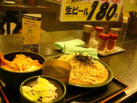 201210miyake030