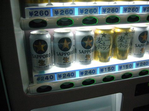 201210miyake078