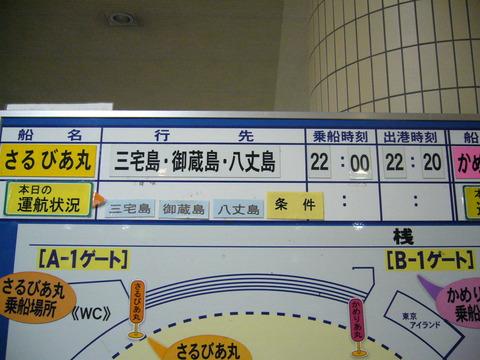 201210miyake024