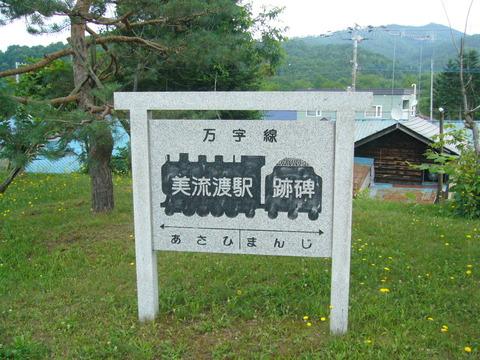 201307hokkaido226