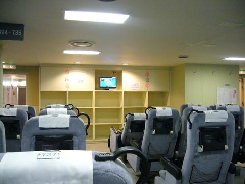 201210miyake266