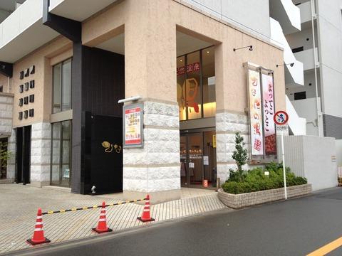 201111kyuusyuu183
