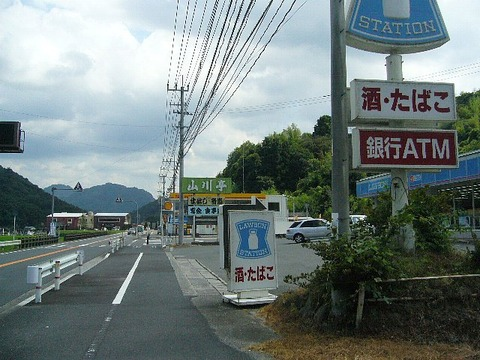 201307osakakyuu341