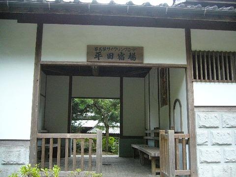 201307osakakyuu309