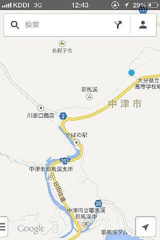 201307osakakyuu301