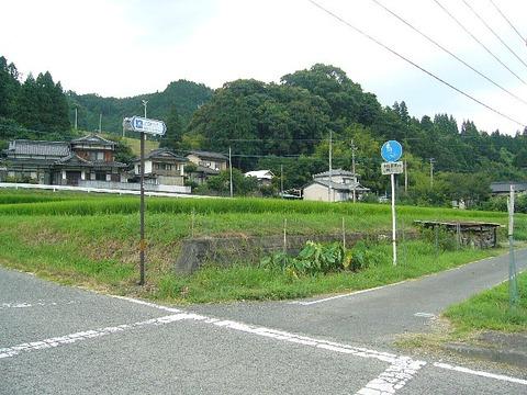 201307osakakyuu297