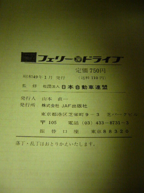 P1010162