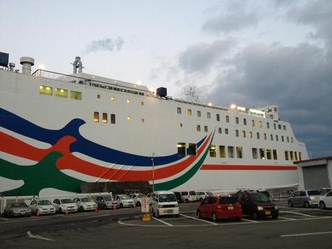 201212amashikoku100