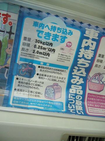 201307hokkaido171
