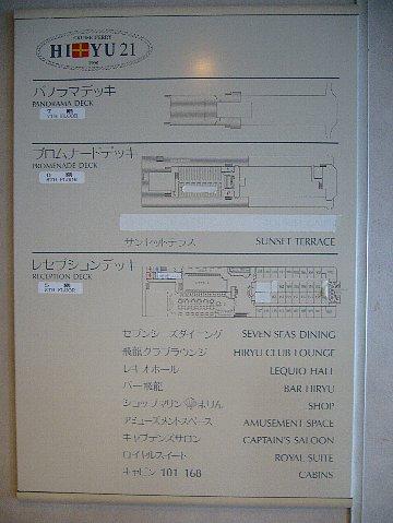 201308okinawa128