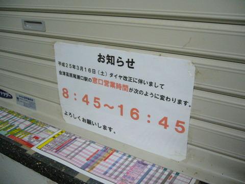 201410aidu094