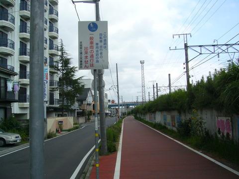 201108tsukuba011