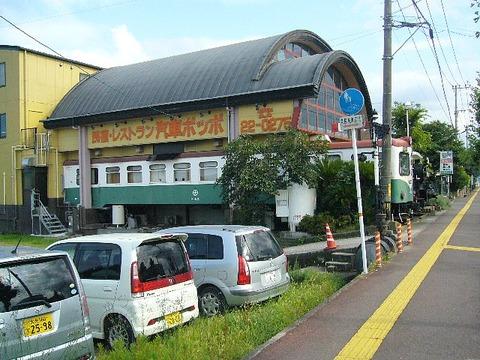 201307osakakyuu381