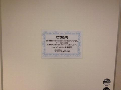 201303meisen461