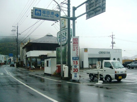 201304shikoku173