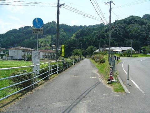 201307osakakyuu209