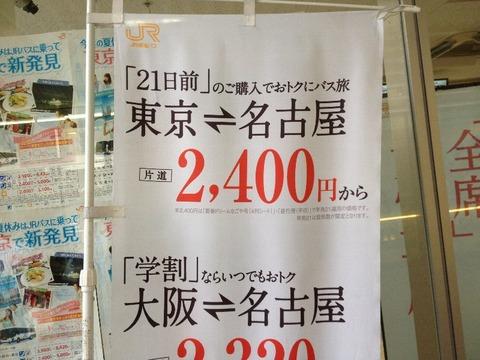 201208syukugawa072
