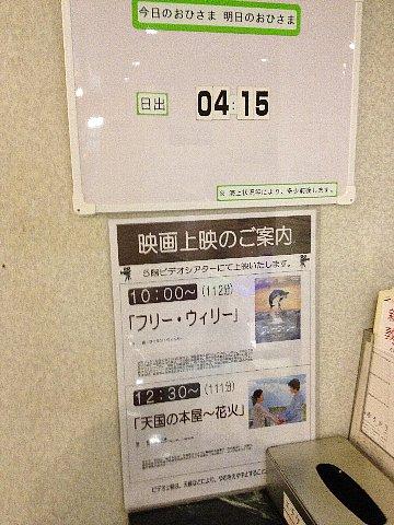 201307hokkaido536