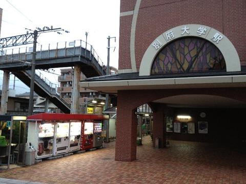 201208shikoku372