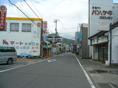 201408aritagoshin121
