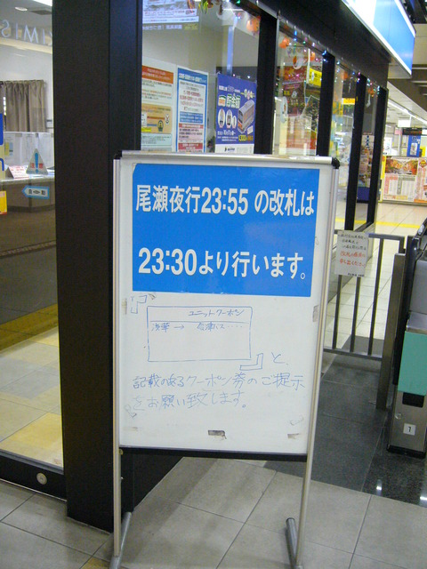 201410aidu022