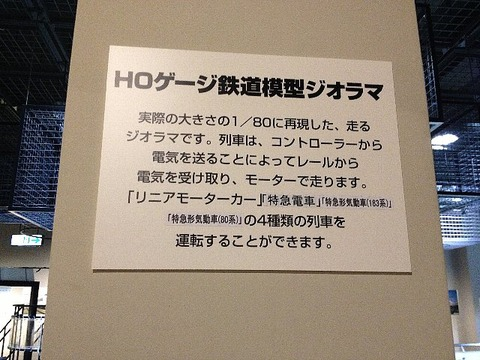 201307hokkaido369
